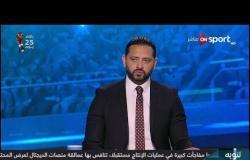 وليد صلاح عبد اللطيف: طارق حامد لازم يتعمله تمثال