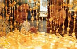 الذهب يرتفع اليوم بمقدار 20 جنيه وعيار 21 يصل لمستوي قياسي جديد