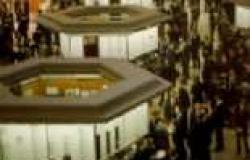 تباين الأداء على شهادات الإيداع المصرية في بورصة لندن