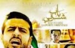 """عرض الفيلم المصري """"باب شرقي"""" في سوق """"كان"""""""