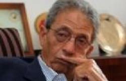 عمرو موسى يعود إلى القاهرة بعد مشاركته في المنتدى الاقتصادي العالمي في الأردن
