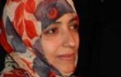 """توكل كرمان: خطاب """"مرسي"""" لم يأت بجديد وقسم العالم إلى """"إخوان"""" و""""فلول"""""""