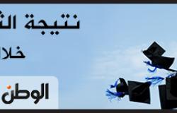 """الحلقة السادسة من """"القاصرات"""": عطر تعرض على عبد القوي أن يتزوج ابنة بائع السمك"""