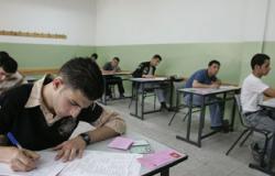 متى يعتبر نسيان المواد الدراسية أوقات الامتحان مرضا نفسيا؟