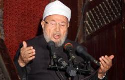 """""""مصريين ضد الفساد"""" تطالب بعزل """"القرضاوى"""" من هيئة كبار العلماء"""