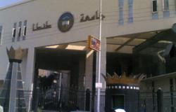 """ندوة بـ""""إعلام طنطا"""" بعنوان """"وسطية الإسلام.. أمن قومى"""""""