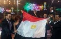 محمود محيي بطل ستار أكاديمي: فخور برفع علم مصر في نهاية البرنامج