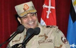 محام بالقضاء العسكرى: ترقية الفريق السيسى إلى رتبة مشير قانونية 100%
