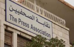 """مجلس """"الصحفيين"""" ينهى أزمة جرائد """"المصريون والعالم والسوق العربية"""""""