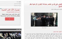 اليوم السابع يوضح حقيقة تداول خبر مفبرك لتشويه الموقع والصحفيين