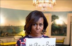 مشاهير وسياسيون يشاركون في حملة دولية للإفراج عن فتيات مختطفات في نيجيريا