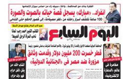 """""""اليوم السابع"""": انفراد.. """"مبارك"""" يسجل قصة حياته بالصوت والصورة"""