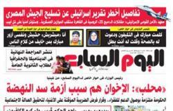 """""""اليوم السابع"""": تفاصيل أخطر تقرير إسرائيلى عن تسليح الجيش المصرى"""