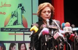 """ميرفت التلاوى لـ""""شريهان أبو الحسن"""":سنقدم قانون العنف ضد المرأة للبرلمان"""