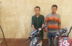القبض على عصابة الدراجات النارية فى الدقهلية