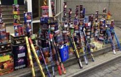 ضبط 5189 صاروخ ألعاب نارية داخل مكتبة بطنطا