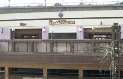 توقف حركة مترو الخط الأول بعد العثور على عبوتين ناسفتين بمحطة غمرة