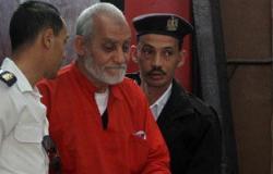 """أخبار مصر العاجلة.. بديع وإخوانه يطعنون على مؤبد وإعدام بـ""""أحداث الإرشاد"""""""