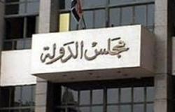 تشريع مجلس الدولة يوافق على اللائحة التنفيذية لقانون الخدمة المدنية
