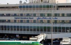 الطيران العراقى يعلق الرحلات لأربيل والسليمانية بسبب قصف روسى لسوريا