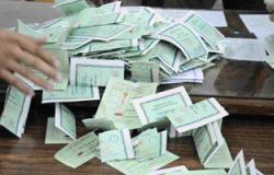قائمة في حب مصر تتقدم بـ 1210صوتاً في ثلاث لجان  بكفر الشيخ