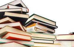 """مباحث التموين تلقى القبض على مسئولين بـ""""التعليم"""" لإتجارهم بالكتب المدرسية"""