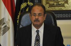 """بالفيديو.. وزارة الداخلية تحتفل بعيد الشرطة الـ64 بأغنية """"تعظيم سلام"""""""