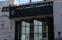 بنك التنمية والائتمان: 1300 جنيه دعما لكل فدان قمح بالوادى الجديد