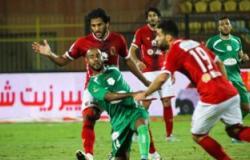 أخبار الدورى المصرى اليوم الأربعاء 30 / 11 / 2016