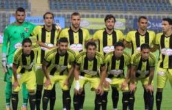 ملخص مباراة المقاولون والإسماعيلى اليوم الخميس 1 / 12 / 2016