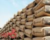 أسعار الاسمنت  في مصر اليوم 19/8/2018