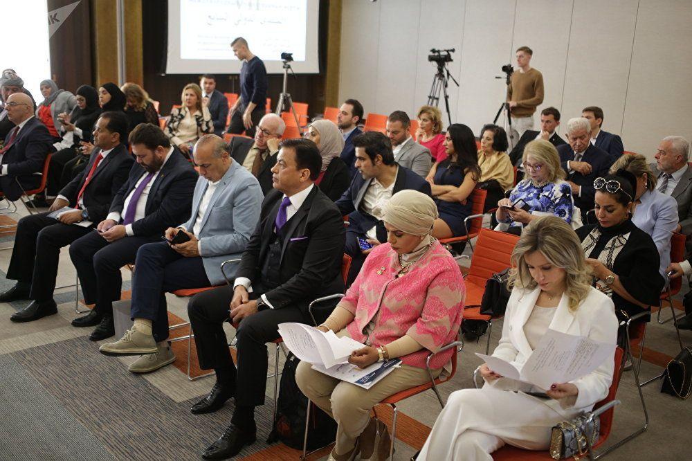 المؤتمر الدولي السابع سوتشي - يالطا