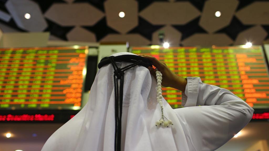 Image result for Dubai Financial Market