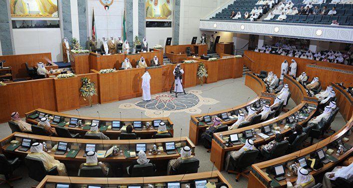 مجلس الأمة الكويتي