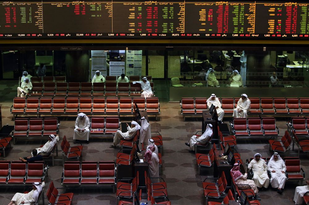 Image result for kuwait stock exchange