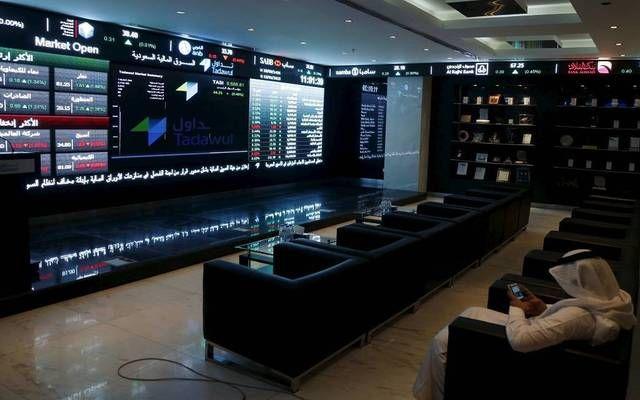 قاعة التداول بسوق الأسهم السعودية