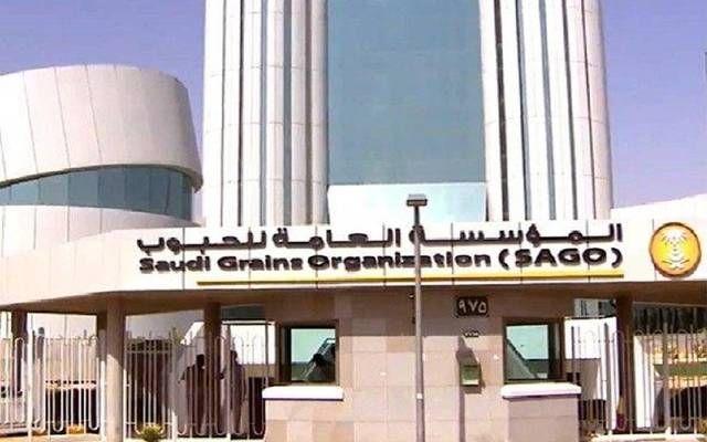 مقر تابع للمؤسسة العامة للحبوب بالسعودية
