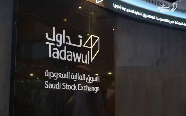 سوق الأسهم السعودية- تداول