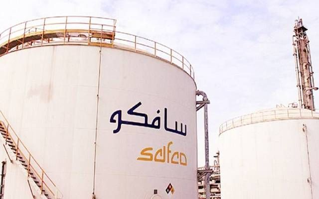 وحدة إنتاج تابعة لشركة الأسمدة العربية السعودية (سافكو)