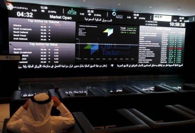 متعامل بسوق الأسهم السعودي