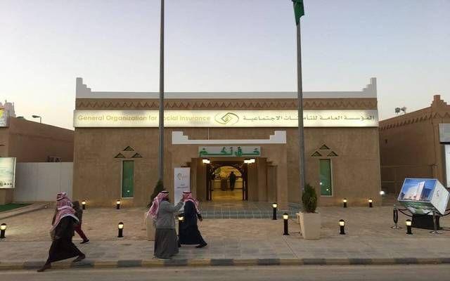 فرع تابع للمؤسسة العامة للتأمينات السعودية