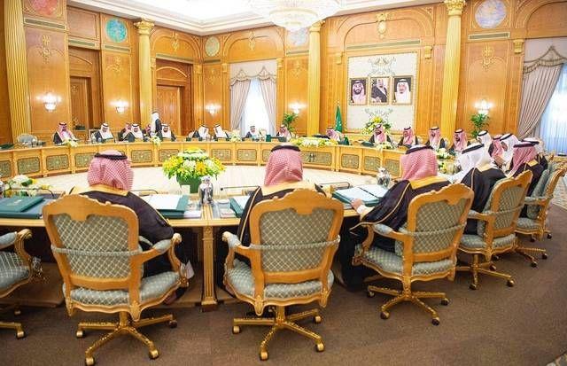 جانب من جلسة مجلس الوزراء السعودي اليوم الثلاثاء