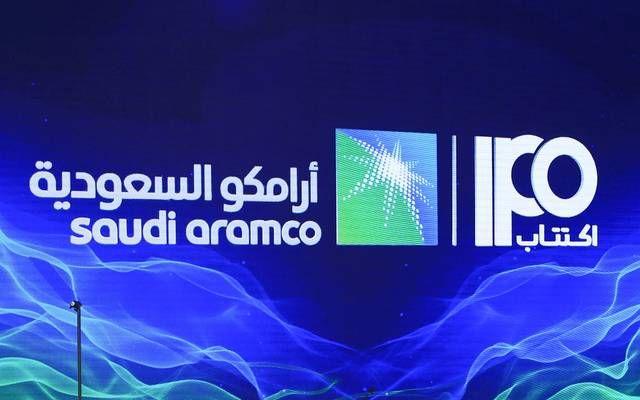 اكتتاب أرامكو السعودية