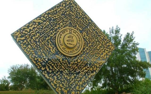 شعار مؤسسة النقد العربي السعودي- ساما