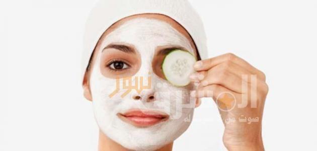 كريم تبييض الوجه - كريم الخيار والبرتقال لتبييض الوجه
