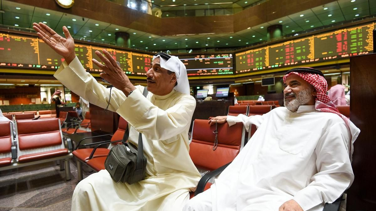 Kuwait stock exchange starts second phase of revamp - The National