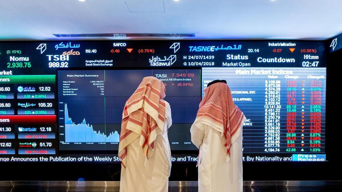 Saudi stock exchange's 2017 net profit soars five fold on higher ...