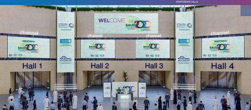 بحضور جاوز الألف.. اختتام اجتماع ومعرض طب العيون السعودي 2020