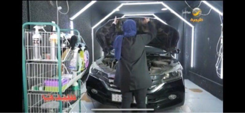 شاهد.. أول سعودية تعمل في تلميع السيارات: أسعى لخلق بيئة عمل جديدة للفتيات