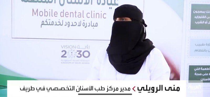 على نفقتها.. طبيبة سعودية تؤمِّن عيادة متنقلة لعلاج أسنان الأطفال مجانًا